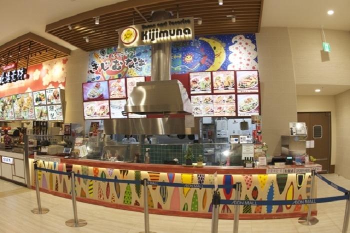 沖縄最大級のリゾートモール内にある「イオンモール沖縄ライカム店 Tacos & Tacorice KIJIMUNA」