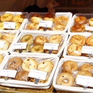 """日本最大級の""""パンの祭典""""がこの秋、再び!9月は横浜に集合!"""