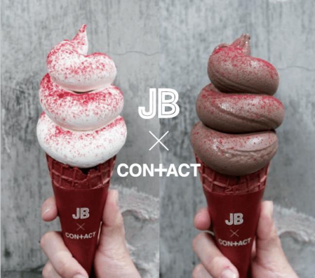 札幌の「JB ESPRESSO」の赤いソフトクリーム【札幌限定】