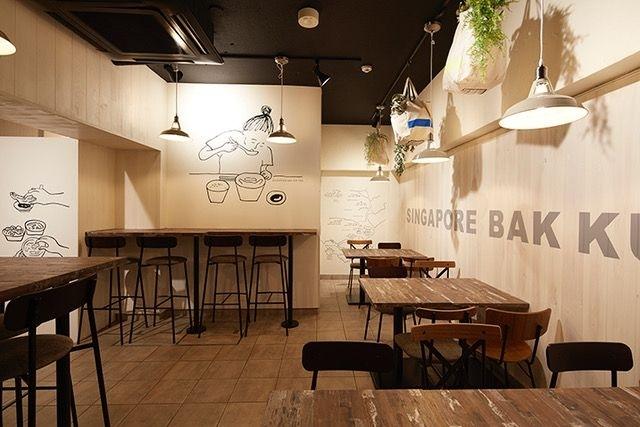 シンガポールの本格バクテー専門店!カフェスタイルの店舗が麻布に登場その1