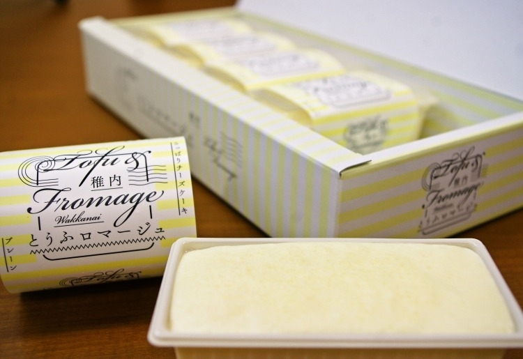 4位 限定スイーツがその人気から定番商品に!「とうふロマージュ」(北海道)