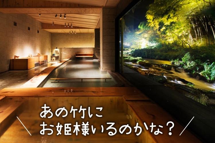 「親子3世代でワイワイ! 会津若松で極上温泉の旅」@会津若松(福島県)