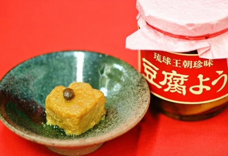 「豆腐よう 古酒泡盛43度仕込 唐辛子入り」
