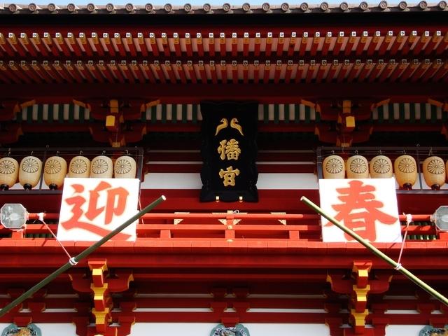 鶴岡八幡宮の初詣混雑時間