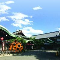草間彌生の「南瓜」を含む123点の作品を一挙公開!5月3日~「フォーエバー現代美術館 祇園・京都」にて