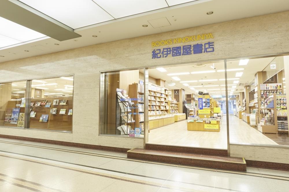架空の書店が、リアル書店になる!?「新しい私 書店」1周年イベント実施その3