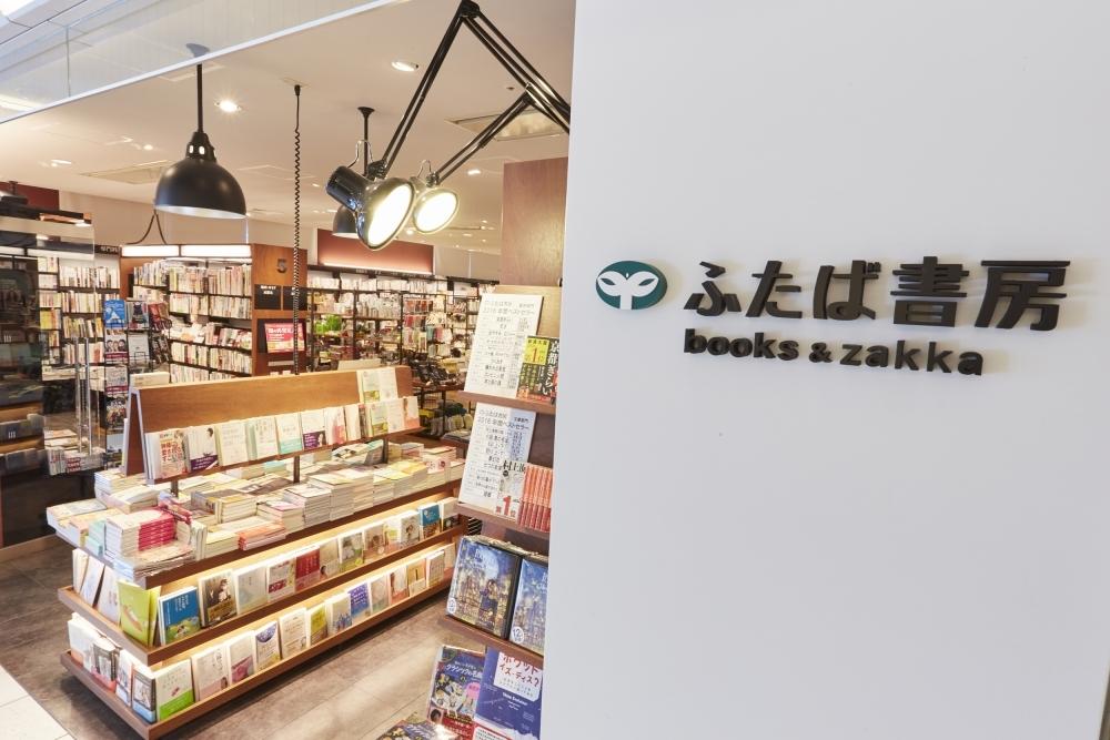 架空の書店が、リアル書店になる!?「新しい私 書店」1周年イベント実施その4