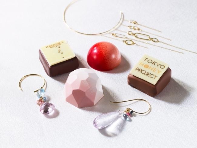 ザ・プリンス パークタワー東京×H.P.FRANCE BIJOUX 「Miel Bijoux Chocolat」