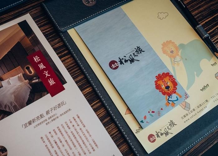 【台湾情報】モダンなロビーに段ボールの木馬!? 大人から子どもまで、皆がくつろぎ、笑顔になるホテルが宜蘭に誕生。その2