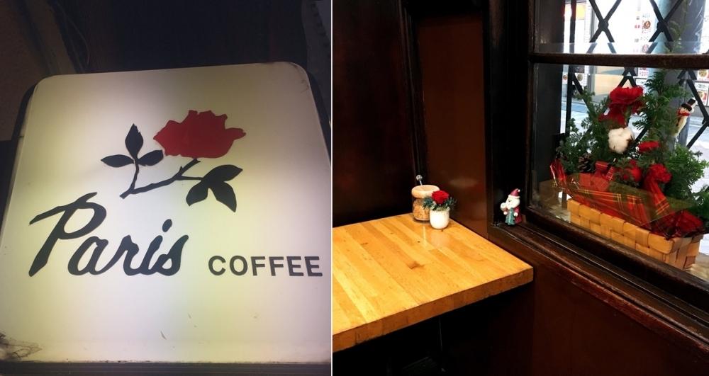 街を見守り続ける駅チカの老舗でほっとひと息「Paris COFFEE」(渋谷)