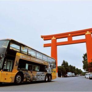 レストランバスで京都観光!走る「老舗料亭」が初の通年営業スタート