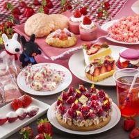 富士急ハイランドで、食べて遊んで春を満喫! おでかけなら「ストロベリーフェスタ」がおすすめ