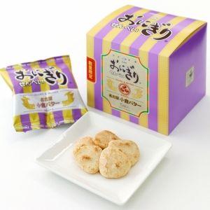 あの小倉トーストがせんべいに?名古屋の新定番みやげ「おにぎりせんべい」に限定商品が登場