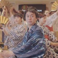 見て、習って、踊れる!?「盆踊り居酒屋」が新宿に限定オープン