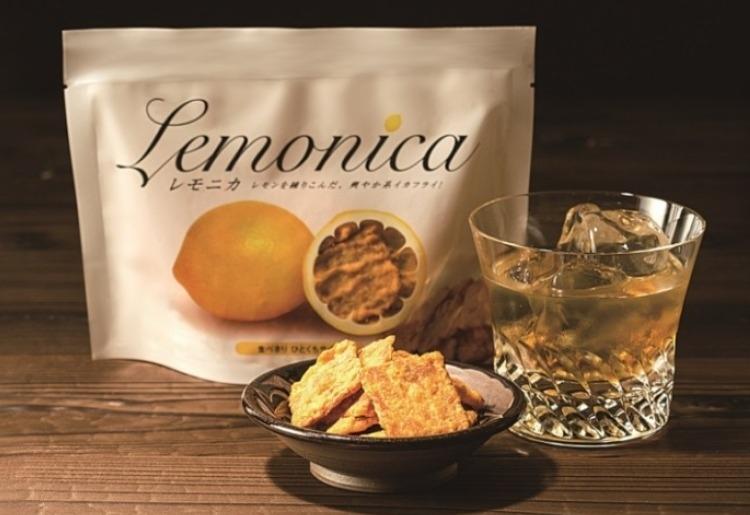 Lemonica (レモニカ)