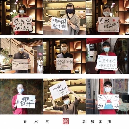 #台湾からの伝書鳩 日本で馴染みの春水堂からも! 応戦メッセージが届きました。その2