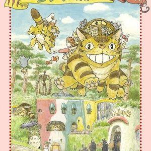 終了間近!三鷹の森ジブリ美術館の「猫バスにのってジブリの森へ」はもう行った?