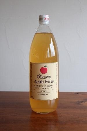 江刺リンゴの美味しさがギュギュッと1本に