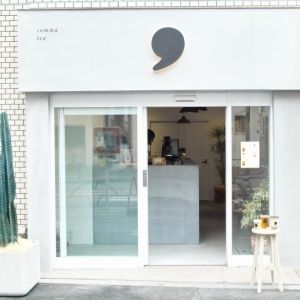 """日本発!茶葉にこだわった""""大人向け""""紅茶専門ティースタンドが恵比寿にオープン"""