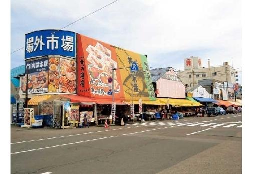「札幌市中央卸売 札幌場外市場」で朝食