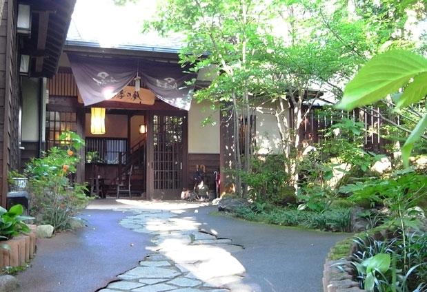 第3位:湯布院 旅館 冨季の舎