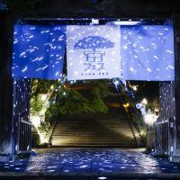 大宮エリーさんも登場! 京都・嵐山で天体観測やお月見船を。「宙フェス」
