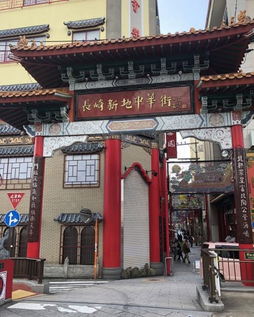 谷まりあさんがはじめての長崎へ。世界遺産と異文化にパワーをもらう旅その2