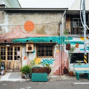 """【台湾情報】人気リゾート墾丁の恆春エリアは、アート溢れる""""映え""""レストランが続々登場中"""