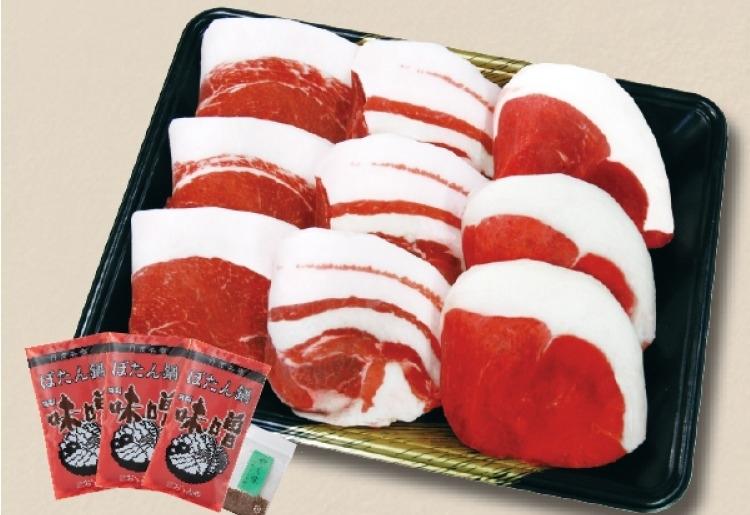 国産天然しし肉 焼ぼたん 特選セット1.0kg@兵庫県丹波篠山市