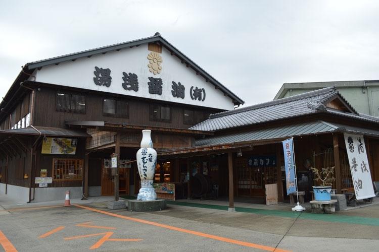 佐野ひなこさんが醤油発祥のまち・和歌山県湯浅町へ。レトロな町並みとグルメを満喫する旅【動画付き】その3