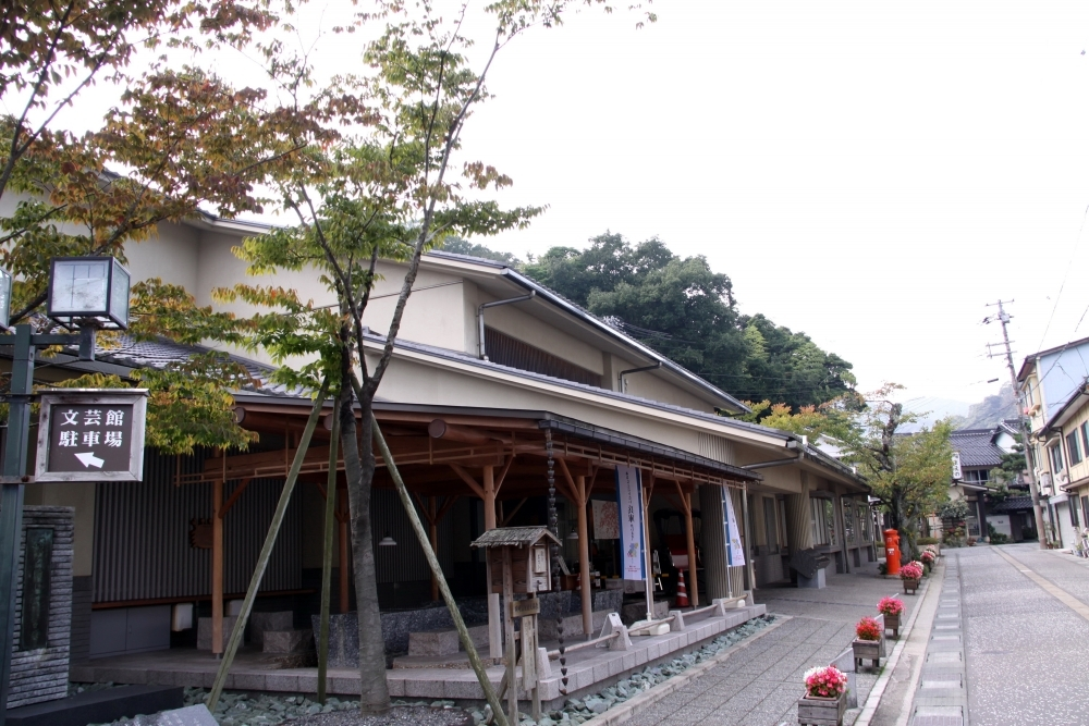 城崎ゆかりの作家の展示を行う「城崎文芸館」