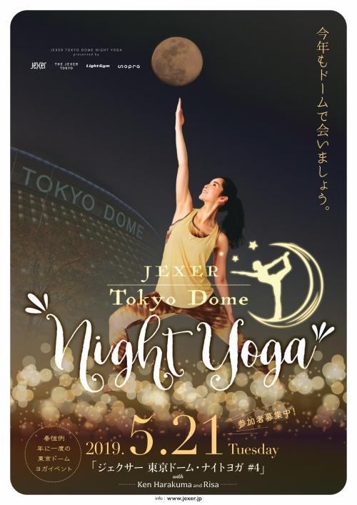 JEXER TOKYO DOME NIGHT YOGA 2019