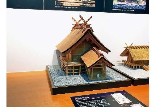 古代の出雲の歴史を知る「島根県立古代出雲歴史博物館」
