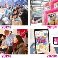 【オンライン開催】日本最大級の占いイベント「占いフェス」が1月4日から開催!