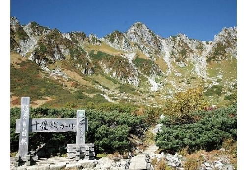 冬におすすめの長野県の観光スポット④千畳敷カール