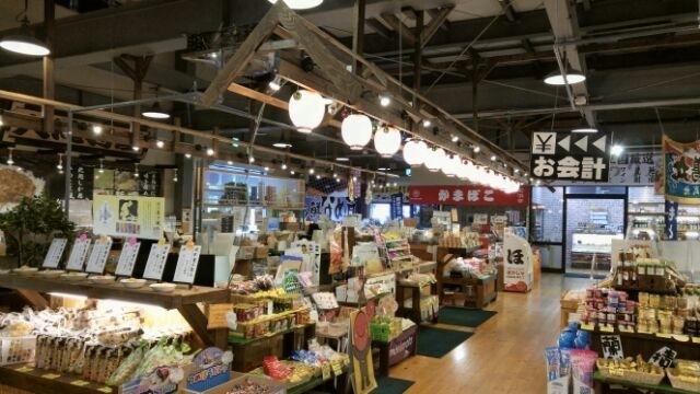 パークゴルフ場や公園が隣接した「北海道きのこ王国 仁木店」