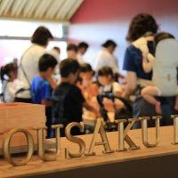 鋳物製作体験&お土産探しも! 富山県高岡市の「能作」がおしゃれで楽しい!