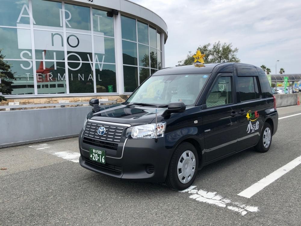 サービス① 貸切タクシー