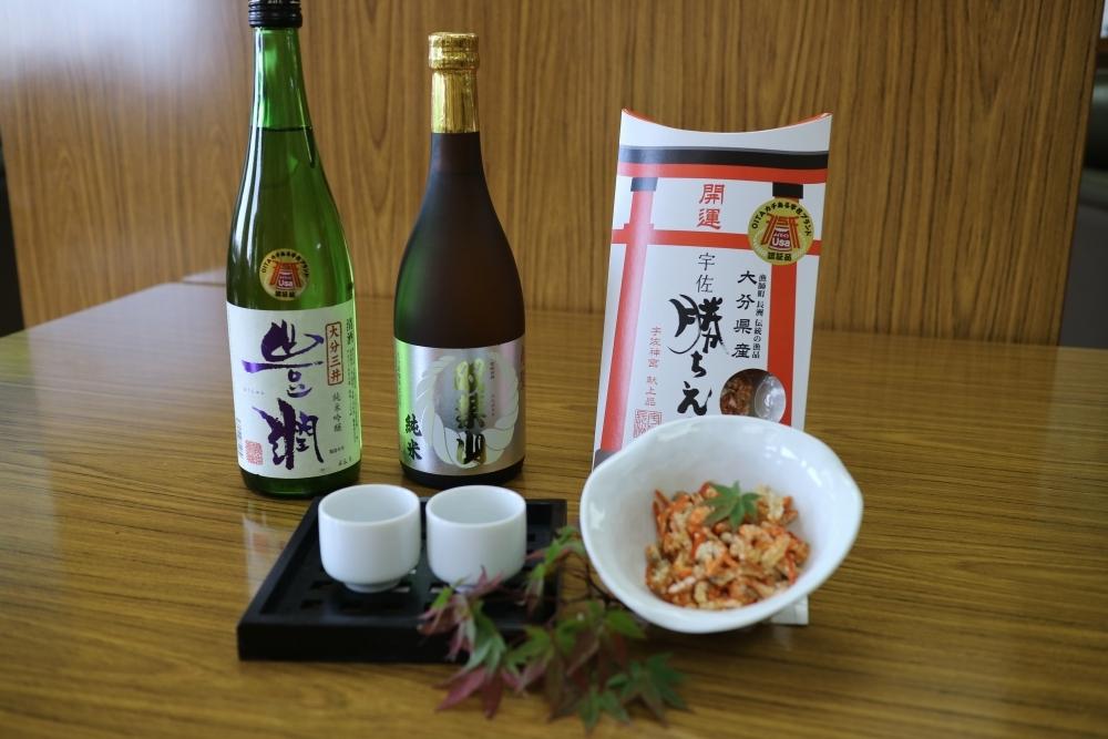 宇佐の日本酒セット