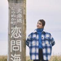 マギーさんが食材王国「北海道白糠町」で絶品グルメに出合う